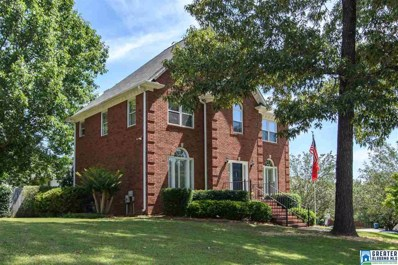 1717 Cedarwood Ln, Hoover, AL 35244 - MLS#: 852613