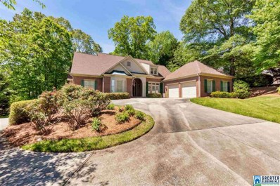 1313 Highland Lakes Bend, Birmingham, AL 35242 - MLS#: 852671