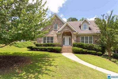 516 Willow Ln, Trussville, AL 35173 - MLS#: 852885