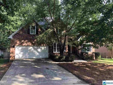 426 Delcris Dr, Homewood, AL 35226 - MLS#: 852988