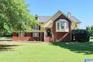 500 Water Oak Cir, Trussville, AL 35173 - MLS#: 853277