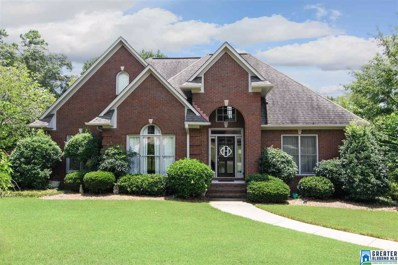 4057 Bent River Ln, Birmingham, AL 35216 - MLS#: 853329