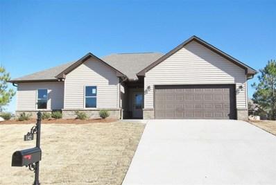 142 Shiloh Creek Dr, Calera, AL 35040 - MLS#: 853676