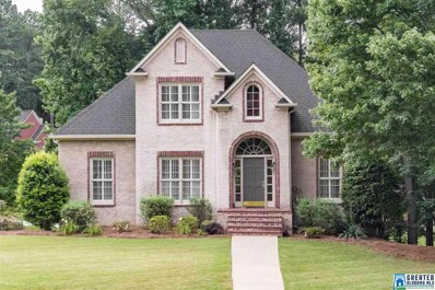 315 Oak Trc, Hoover, AL 35244 - MLS#: 853811