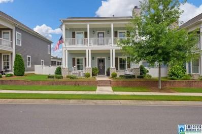 418 Appleford Rd, Helena, AL 35080 - MLS#: 853964