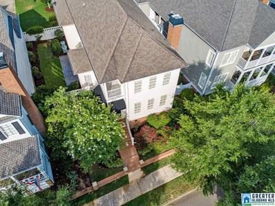 4349 Village Green Way, Hoover, AL 35226 - MLS#: 854298