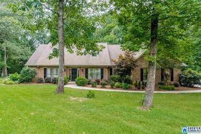 5840 Cowley Ln, Mccalla, AL 35111 - MLS#: 854476