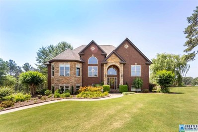 60 Shadow Bend Cove, Odenville, AL 35120 - MLS#: 854533