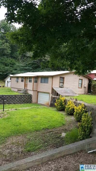 1425 Mount Olive Rd, Gardendale, AL 35071 - MLS#: 854984