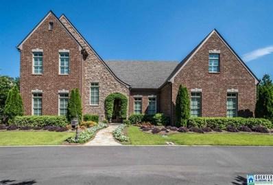 3816 Alston Crest, Vestavia Hills, AL 35242 - MLS#: 855349