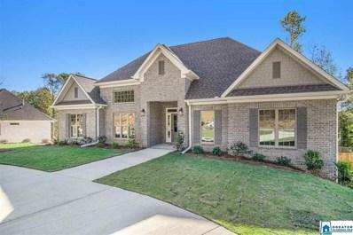 159 Bent Creek Dr, Pelham, AL 35043 - MLS#: 855436