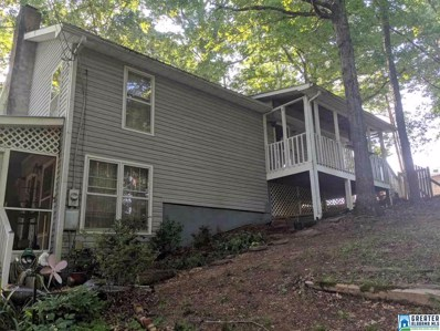 7276 Cherry Dr, Pinson, AL 35126 - MLS#: 855712
