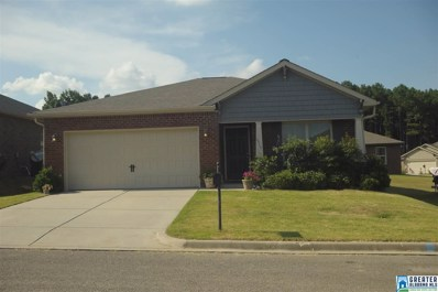 1515 SE Joy St, Cullman, AL 35055 - MLS#: 855797