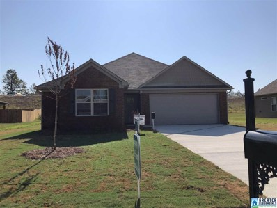 573 Deerwood Dr, Pell City, AL 35125 - MLS#: 855866