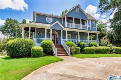 861 Shades Crest Rd, Hoover, AL 35226 - MLS#: 856018