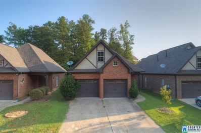 345 Kingston Cir, Birmingham, AL 35211 - MLS#: 856102