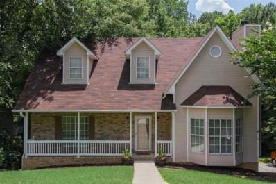 907 Stonewood Rd, Helena, AL 35080 - MLS#: 856122