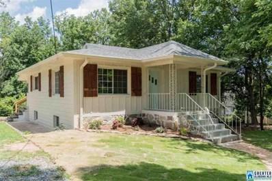 1165 Winward Ln, Vestavia Hills, AL 35216 - MLS#: 856198