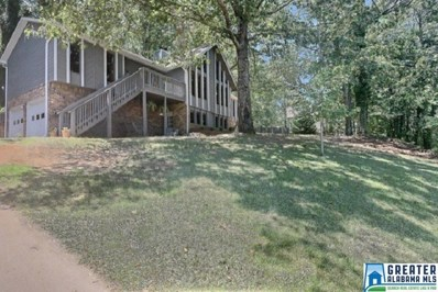 709 Colonial Dr, Alabaster, AL 35007 - MLS#: 856447