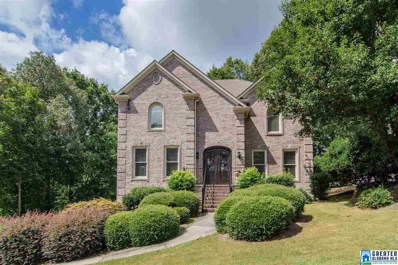 613 Elm Trace Cir, Hoover, AL 35244 - MLS#: 856516