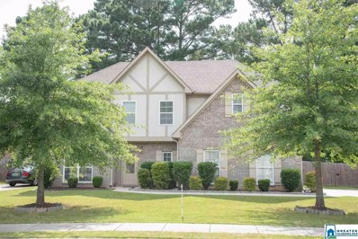 120 Seams Way, Alabaster, AL 35007 - MLS#: 856601