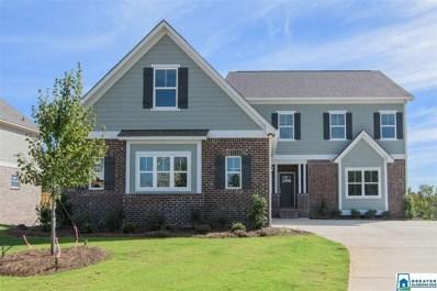 3012 Camellia Ridge Ct, Pelham, AL 35124 - MLS#: 856700
