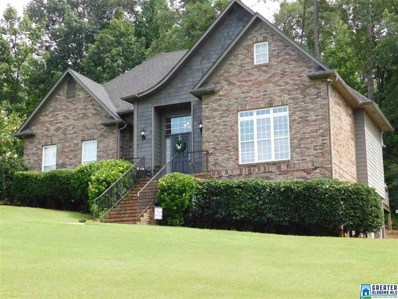 7709 Clayton Cove Pkwy, Pinson, AL 35126 - MLS#: 856745