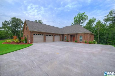8464 Sharit Dairy Rd, Gardendale, AL 35071 - MLS#: 856792
