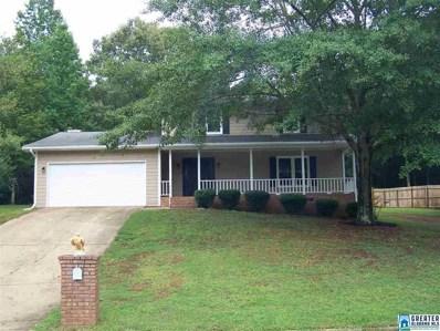 1508 Louise Dr SE, Jacksonville, AL 36265 - MLS#: 856936