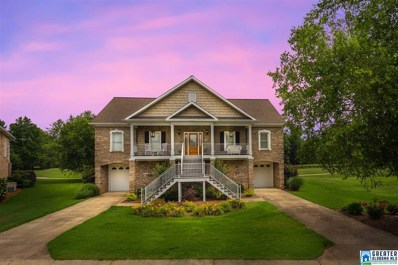 111 Red Delicious Dr, Oxford, AL 36203 - MLS#: 856986