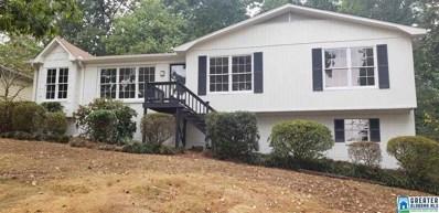 3878 White Oak Dr, Vestavia Hills, AL 35243 - MLS#: 857009