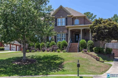 1058 Valley Crest Dr, Hoover, AL 35226 - MLS#: 857259