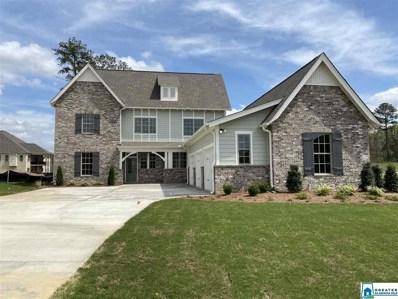 851 Vestlake Ridge Dr, Vestavia Hills, AL 35242 - MLS#: 857282