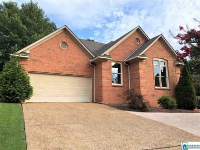 1001 Southlake Cove, Birmingham, AL 35244 - MLS#: 857308