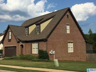 1257 Grants Way, Irondale, AL 35210 - MLS#: 857499
