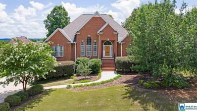 2120 N Grande View Ln, Alabaster, AL 35114 - MLS#: 857556