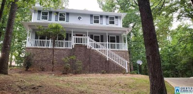 1254 13TH Way Cir, Pleasant Grove, AL 35127 - MLS#: 857650