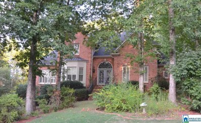 1594 Fairway View Dr, Hoover, AL 35244 - MLS#: 857720