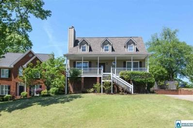 414 Westwood Pl, Homewood, AL 35209 - MLS#: 857870