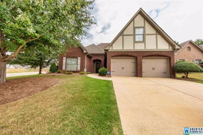 6083 Mountainview Trc, Trussville, AL 35173 - MLS#: 857872