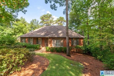 1124 Lakeridge Dr, Hoover, AL 35244 - MLS#: 857895