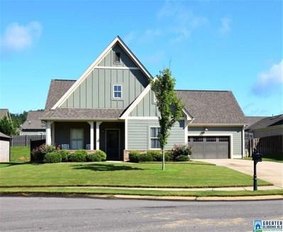 5238 Stockton Pass, Trussville, AL 35173 - MLS#: 857987