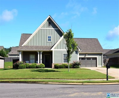 5238 Stockton Pass, Trussville, AL 35173 - MLS#: 857987