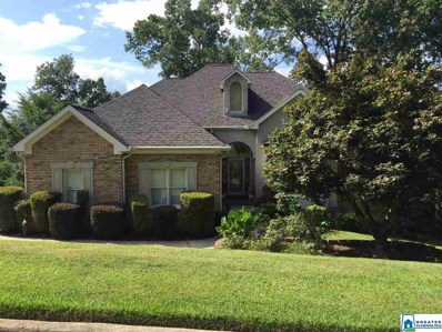 265 Hidden Oaks Dr, Oxford, AL 36203 - MLS#: 858240