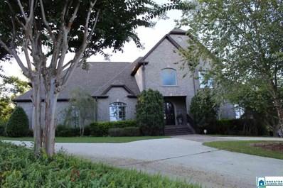 664 Chris Ct, Trussville, AL 35173 - MLS#: 858371
