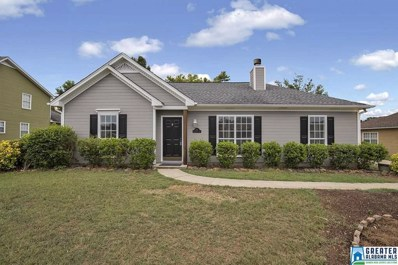 180 Stonebridge Cir, Pelham, AL 35124 - MLS#: 858615
