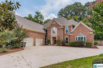 1835 Polo Ct, Hoover, AL 35226 - MLS#: 858701