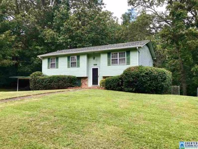 712 Twin Ridge Dr, Gardendale, AL 35071 - MLS#: 858818