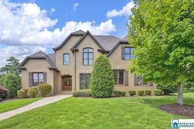 1308 Deerhurst Ct, Hoover, AL 35242 - MLS#: 858871