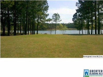 415 Waterford Cove Trl, Calera, AL 35040 - MLS#: 858881